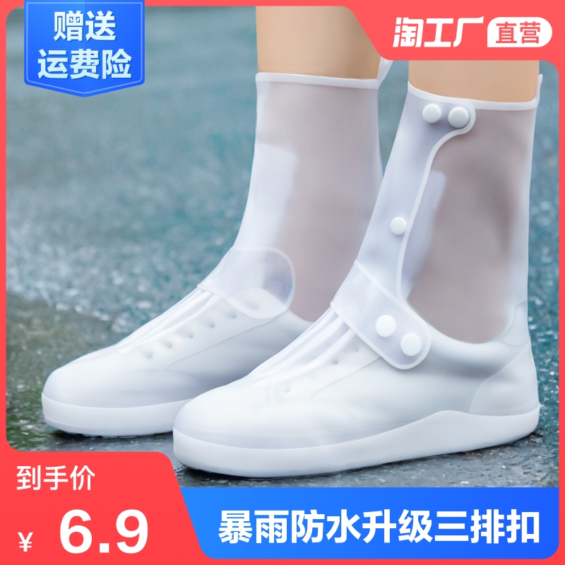 Rain Shlanger Washing Side Shooting Waterproof and Slip Transparent Thick Wear-resistant Heat Tube Rainfall Set Outdoor Protection Rain Boots