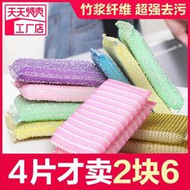 加厚抹布洗刷大王百洁布刷碗家用清洁神器洗洗碗布去污双面海绵擦图片