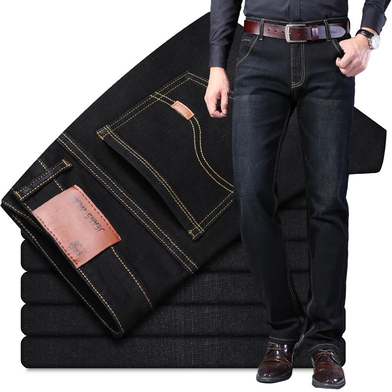 夏季薄款中腰牛仔裤男宽松直筒中老年长裤