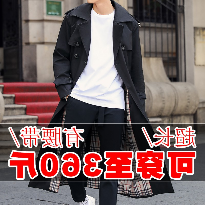 Individual large mens jacket autumn and winter trend fat man loose fattening oversized fat man casual long windbreaker