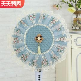 欧式风扇罩蕾丝布艺防尘罩子风扇套圆形落地电扇罩式罩万能盖巾罩图片