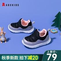 abckids童鞋 2021秋季款毛毛虫儿童1-3岁男女童运动鞋透气宝宝鞋
