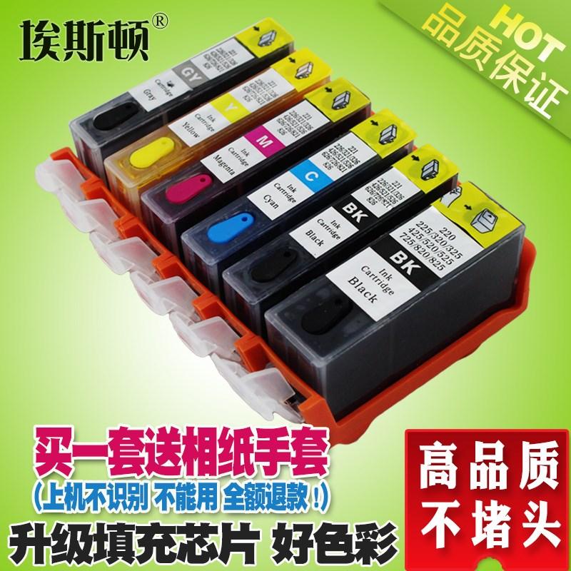 适用佳能IP4680 IP3680 IP3600 IP4780 4760 MX868 MX878 MX876 M