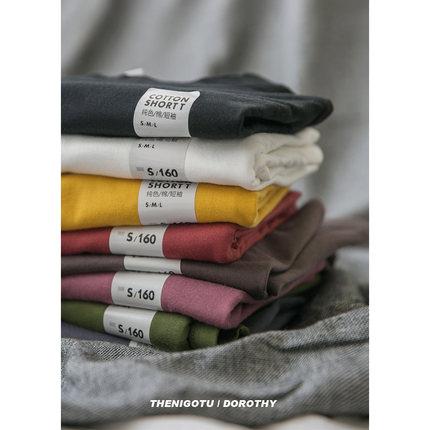韩版姜黄色短袖T恤女2019新款宽松纯棉纯色半袖基础牛油果绿上衣