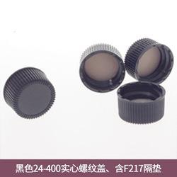 安谱CNW24-400棕色/透明色螺纹口60mL样品瓶存储瓶带书写盖子垫片