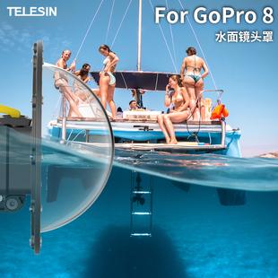 TELESIN Goprohero8鱼眼球面浮潜水面罩domeport半球面防水分水镜