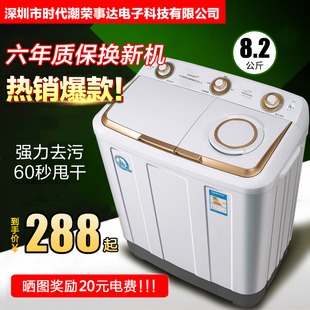 洗衣机半全自动家用大容量10公斤双桶双缸杠波轮宿舍小型迷你甩干