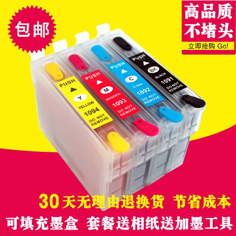 适用爱普生ME30 600F 650FN 360 ME300 t1091 填充墨盒 连供墨盒