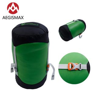 翼马轻量化杜邦涂硅尼龙睡袋防水压缩袋多功能收纳袋