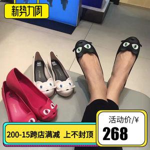 巴西20夏季新款梅丽莎女鞋melissa凉鞋果冻鞋小猫咪单鞋中大童3.1