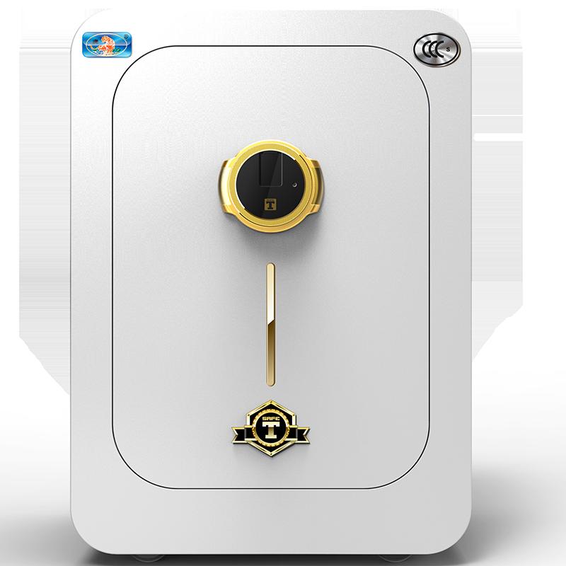 虎牌保险柜60cm家用太空舱指纹密码全钢入墙小型指纹保险箱新品