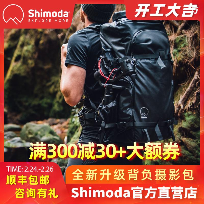 shimoda户外专业防水索尼摄影包