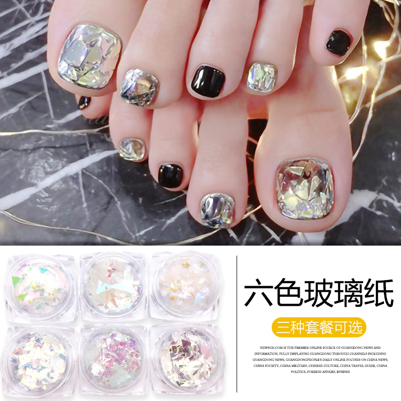 2020 new manicure cellophane fragments magic color candy paper nail net red jewelry super flash set