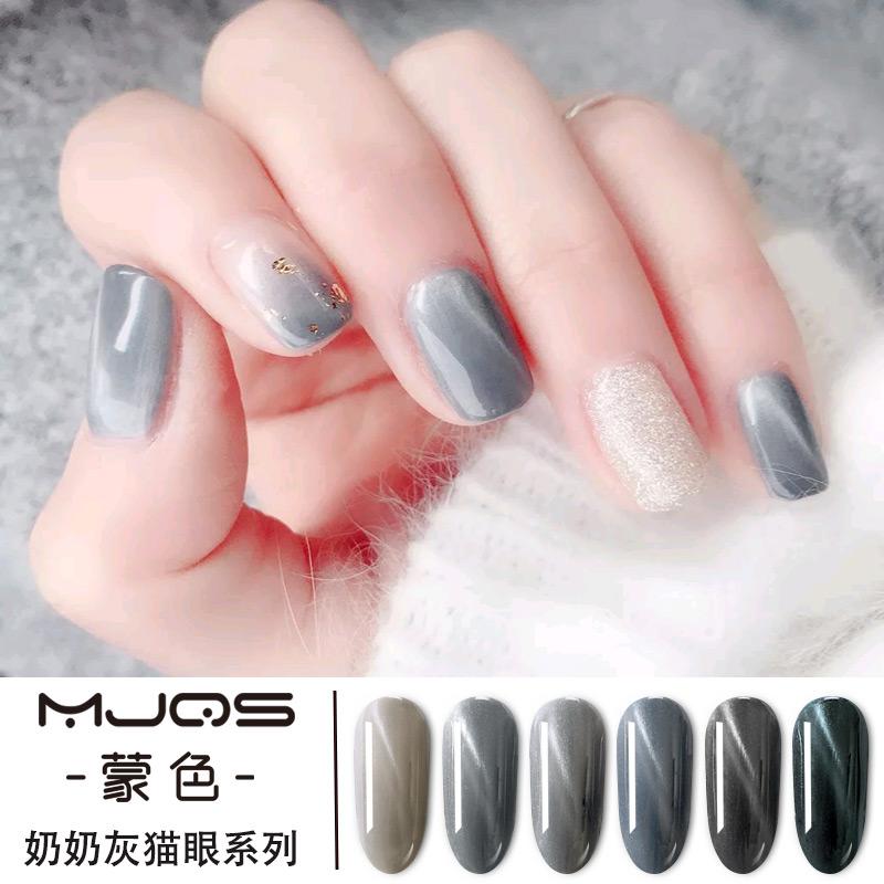 Granny grey cats-eye nail polish 2020 new color magnet grey jade cats-eye gradual nail beauty 3D suit