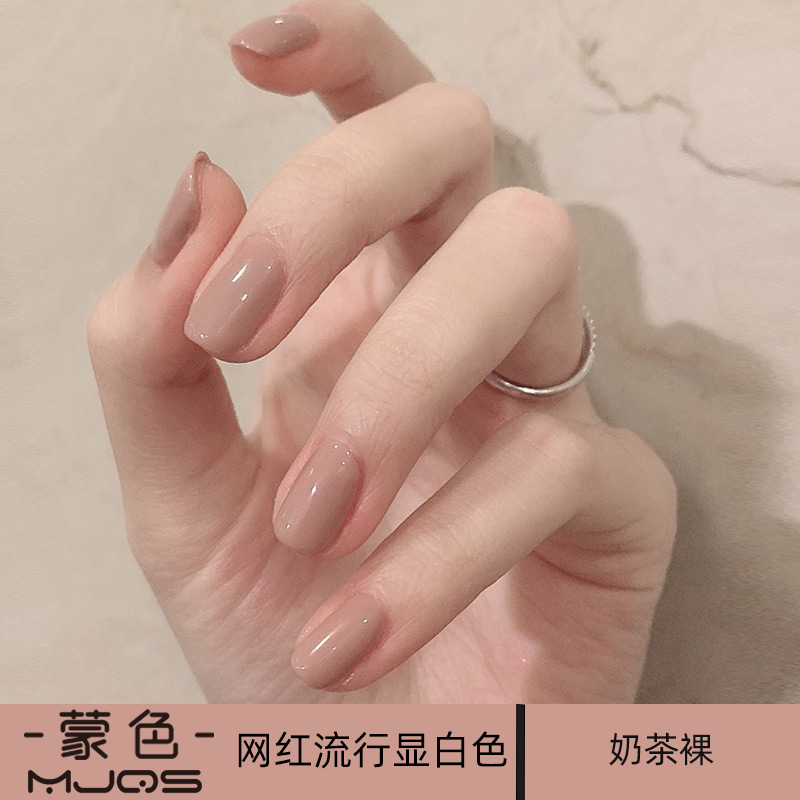 Net red section naked manicure 2020 new popular milk tea nail polish nail shop