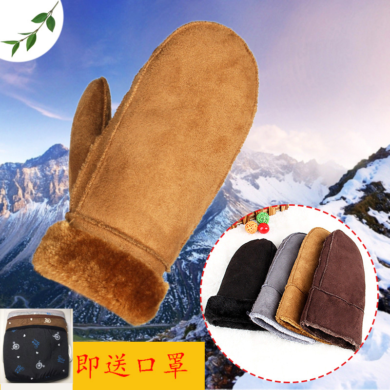Mens and womens winter outdoor riding, skiing, windproof, warm suede, plush and thick fur like integrated Mittens