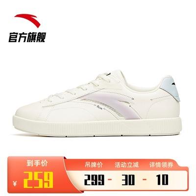 安踏运动鞋滑板鞋女鞋2021年春秋新款复古潮流休闲鞋子女士小白鞋