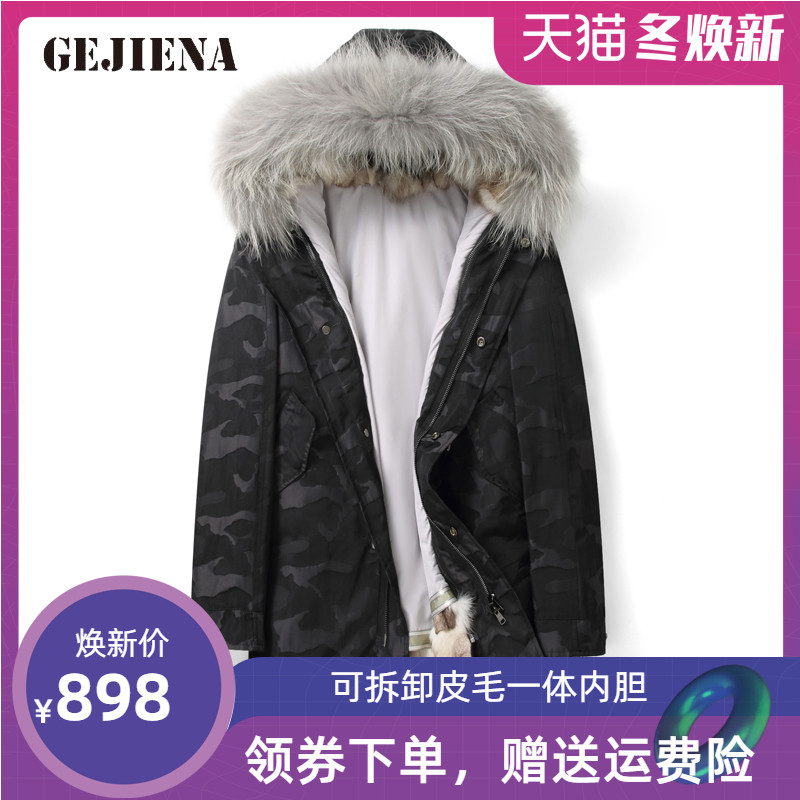 Haining Pai overcomes mens middle and long hooded raccoon dog hair collar rabbit hair detachable liner fur integrated coat