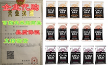 Health Warrior Chia Bars New Flavors Variety Pack (25g)(15 B