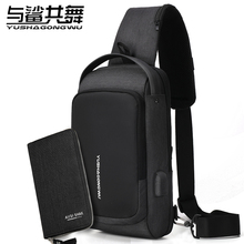 2019 new fashion bag, men's satchel, canvas, single shoulder bag, chest pack, leisure bag, backpack, men's bag.