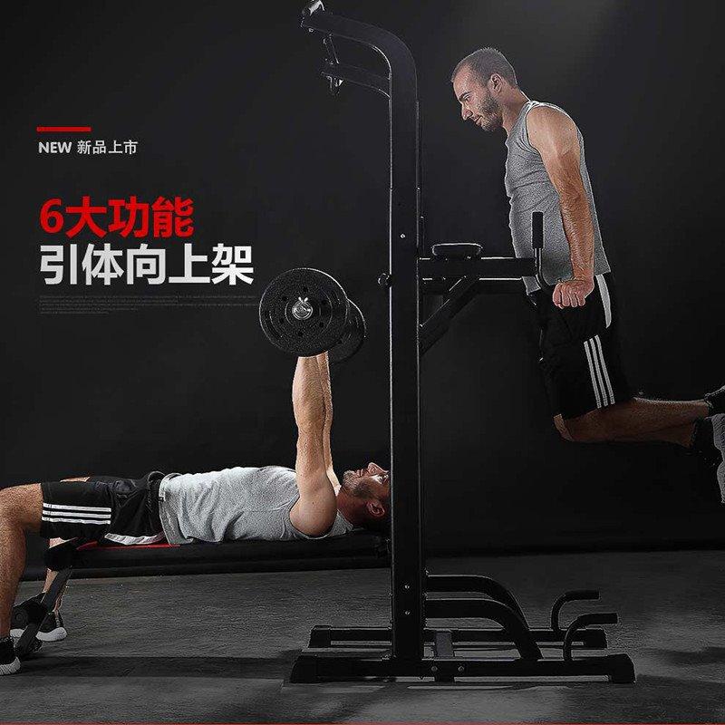 引体向上器单双杠家用杠铃架室内多功能健身器材体育锻炼新疆实体