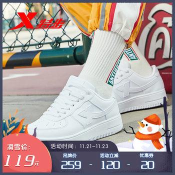 特步女鞋空军一号秋季新款白色男鞋