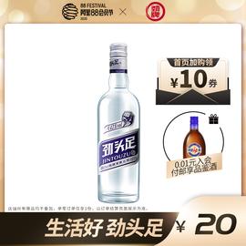 【官方旗舰】42度 劲头足 500ml 配制酒白酒 光瓶装图片