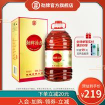 果酒原瓶进口日本老松酒造梅酒王