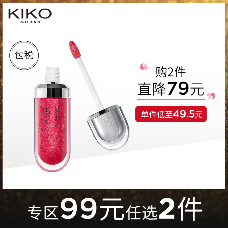 【专区2件99元】KIKO 3D唇釉水润持久显色嘟嘟唇春夏保湿图片