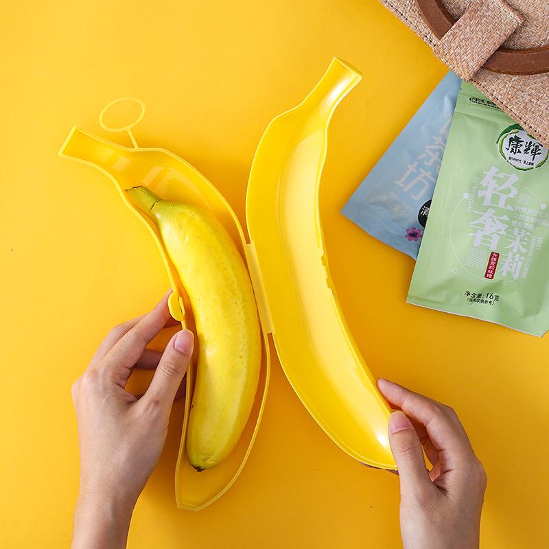 日本创意香蕉保护盒子外出方便携带防挤压收纳盒子香蕉盒水果收纳