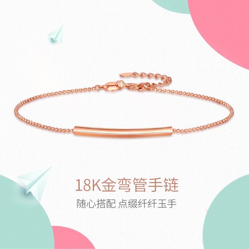 Real brand jewelry Gold 18k gold color gold rose gold classic half round half Bracelet thin elbow Bracelet kec8893