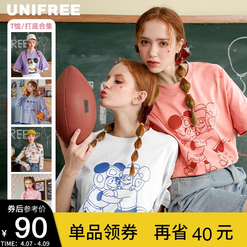 UNIFREE纯色t恤女短袖【上美影联名】新疆棉纯棉宽松韩版上衣夏潮