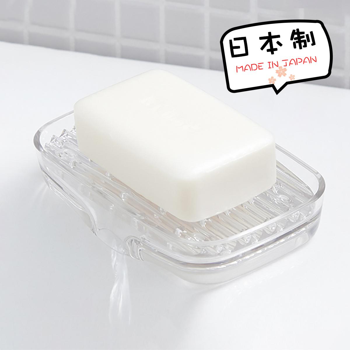 肥皂盒日本进口likeit创意家用沥水塑料香皂收纳盒卫生间皂托皂架满70.00元可用32元优惠券