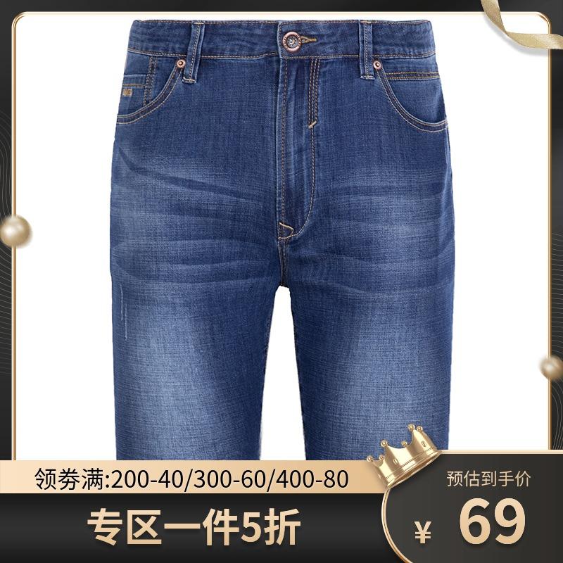 【五折清仓】骆驼男装夏微弹中腰短裤