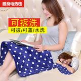 多功能暖身毯加热毯懒人毯护膝盖腿办公室小电热毯坐垫护腿发热毯