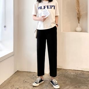 西装裤女直筒宽松胖mm夏季新款高腰大码200斤百搭显瘦九分烟管裤