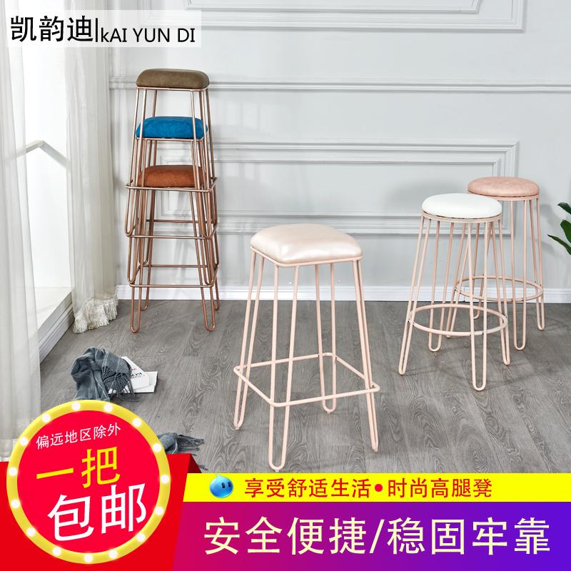 网红椅子时尚创意吧台凳现代简约酒吧椅美式高脚凳北欧家用前台凳