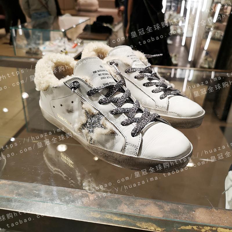 欧洲代购GOLDEN GOOSE女鞋GGDB小脏鞋19秋冬加绒板鞋闪光星星P90