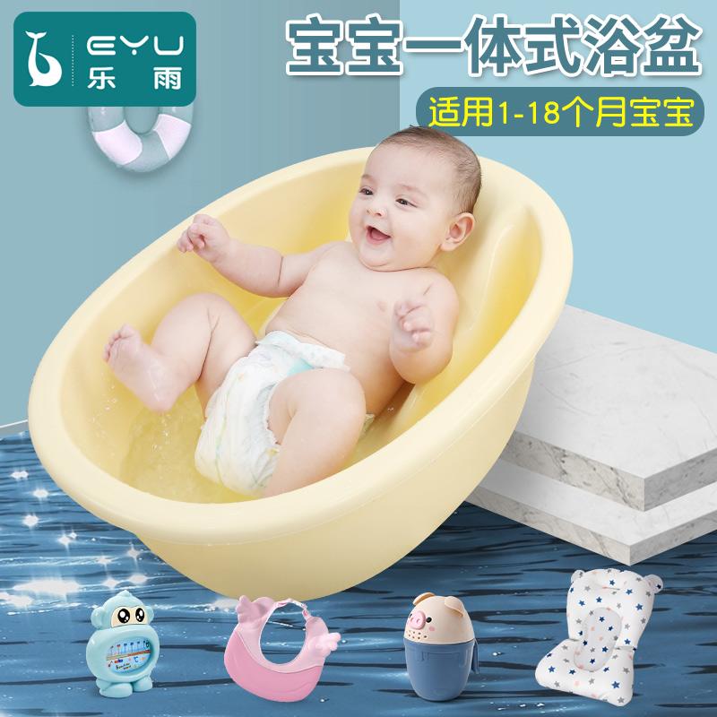 Ванны для детей Артикул 574344431060