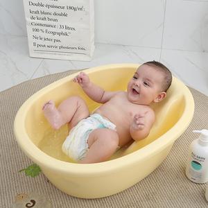 领2元券购买宝宝新生儿用品可坐躺一体式洗澡盆