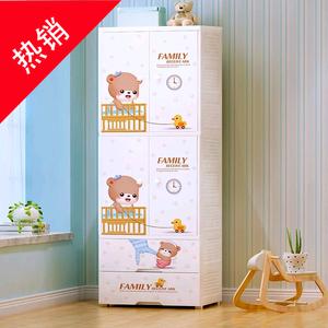 大号加厚塑料卡通婴儿衣柜组合多层双开门儿童衣柜收纳柜宝宝衣柜