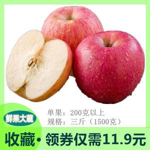 新鲜苹果水果白水红富士现摘脆甜多汁嘎啦冰糖心3斤包邮