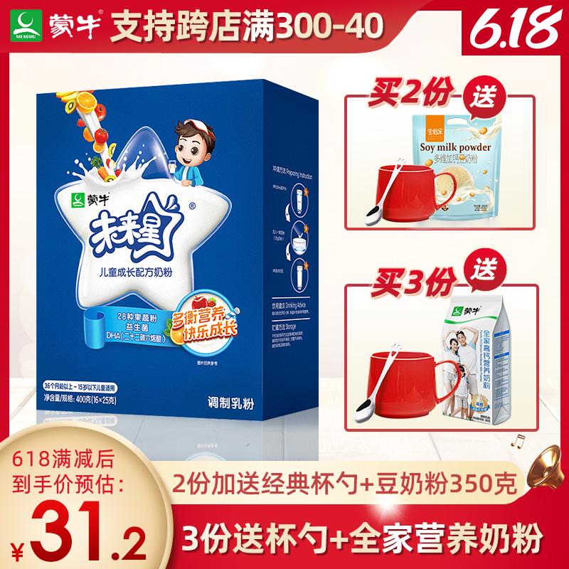 中国福彩开奖查询2019095 下载最新版本官方版说明