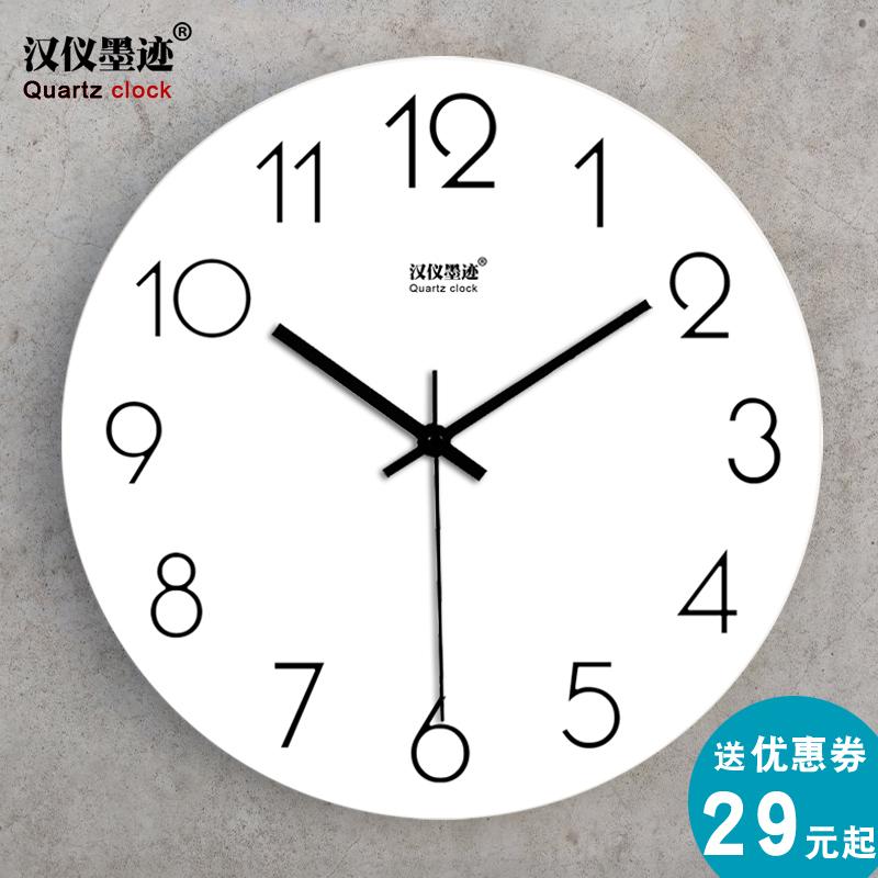 Часы на стену Артикул 570195047021