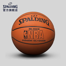 SPALDING official flagship store NBA president signature indoor and outdoor PU basketball 2 piece game ball 74-600Y