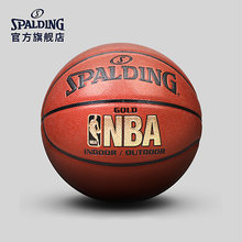 SPALDING official flagship store NBA gold LOGO indoor and outdoor PU basketball 7th ball 74-606Y