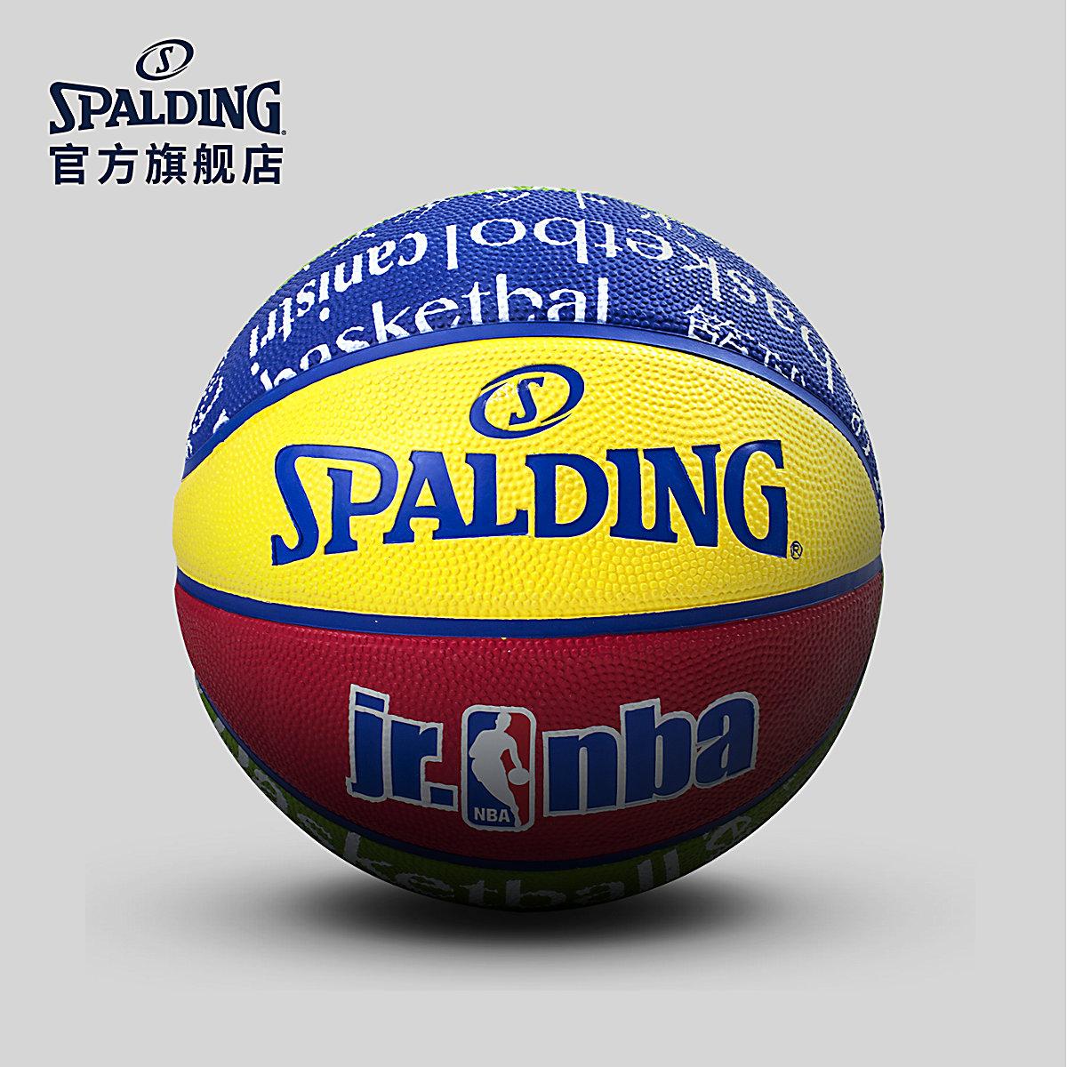 SPALDING официальный флагманский магазин jr.nba резина на открытом воздухе подростков 5 номер в баскетбол 83-047Y