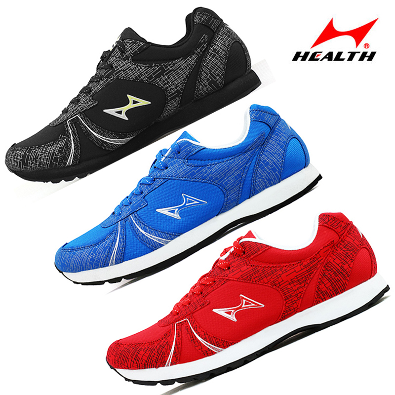 Hales running shoes training shoes high school entrance examination sports shoes marathon shoes male and female students track and field competition shoes