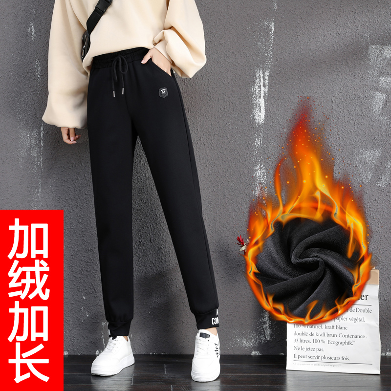 Tall Plush lengthened sweatpants less girls 2020 autumn and winter clothes loose thickened legged Harlan casual pants
