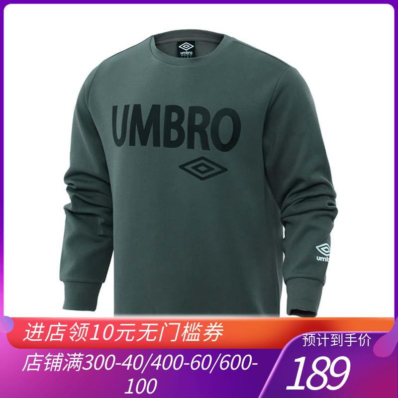 茵宝Umbro2020春秋季新款男子运动卫衣宽松保暖休闲套头衫